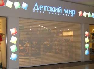 Рольставни для торговых центров и магазинов